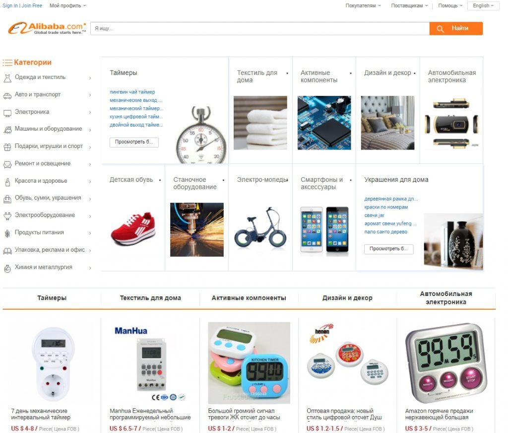 Интернет Магазин Дешевых Товаров