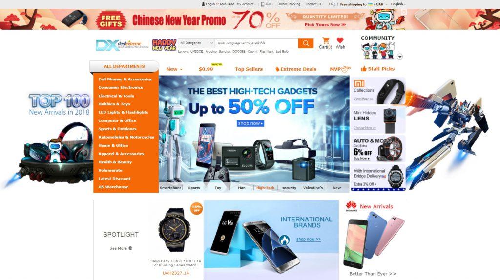 a9943a134926 Также у сайта есть посредники, они выдают себя за оригинальный магазин и,  по факту, располагаются они вовсе не в Китае, просто перепродают товары ...