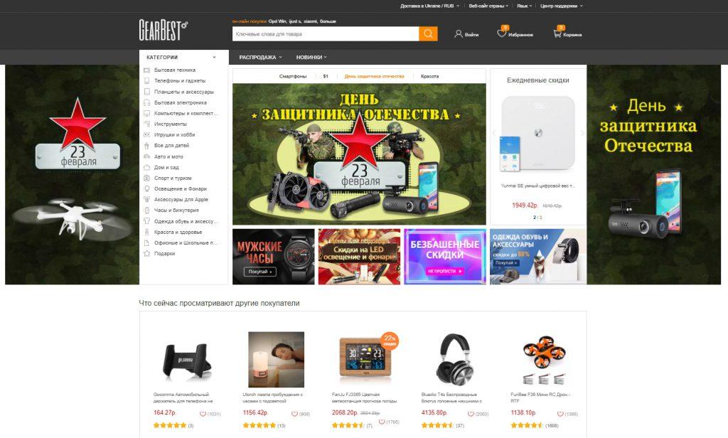 98ac402215c1 В интернет-магазине Gearbest действует система – чем дороже заказ, тем  дешевле доставка, а при больших суммах совсем не придется платить – товар  привезут ...