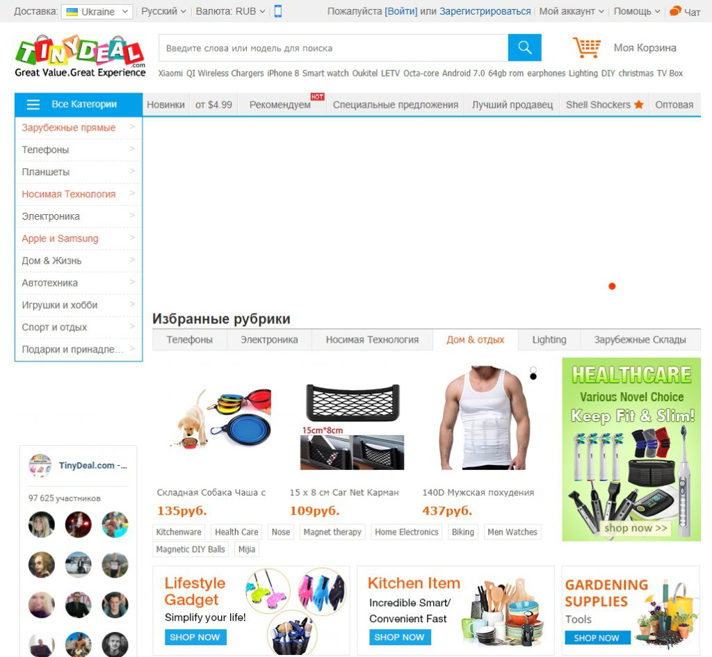 67ba70ffdc02 Самые дешевые товары и интернет магазины Китая - topobzor.info